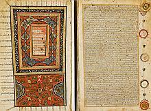 ORIENTALIA - Fragment aus einem Koran. Arabische kalligraphische Handschrif