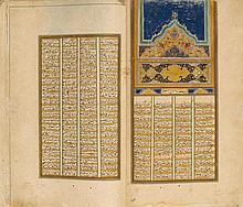 ORIENTALIA - Abu'l-Qasim Firdausi (940/41-1020). Schahname [Buch der Könige