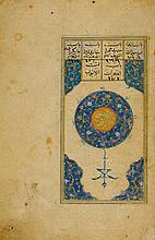 ORIENTALIA - Abu Laith. Bustan al-'arifin. Arabische Handschrift auf geglät