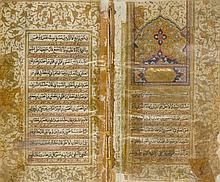 ORIENTALIA - As-Sahifat Al-Kamela. Arabische kalligraphische Handschrift au
