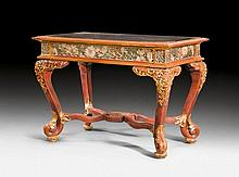 A LACQUER TABLE WITH PARTLY PAINTED FLORAL RELIEF