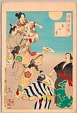 FIVE WOODCUT PRINTS BY TAISO YOSHITOSHI (1839-92).