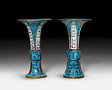 PAIR OF CLOISONNÉ VASES OF THE 'GU' TYPE.China,