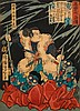 TSUKIOKA YOSHITOSHI (1839-92).Chûban. Two leaves