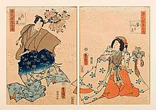 UTAGAWA KUNISADA (1786-1865).Ôban diptych. Chapter