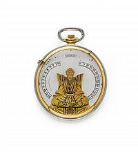 POCKET WATCH, GROGAN Co., FOR THE CHINESE MARKET,