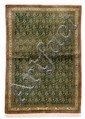 GHOM SILK.Green central field patterned with small