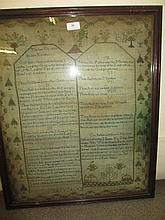 18th Century sampler, worked with the Ten Commandments within a pictorial border, indistinctly signed and dated, 17 ??, 24ins x 20ins, in a mahogany frame (fading and staining)