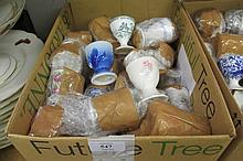 Similar quantity of miscellaneous, mainly 20th Century bone china egg cups