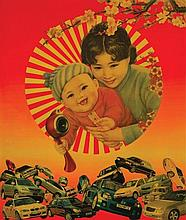 LUO BROTHERS born 1963; 1964; 1972, Chinese World