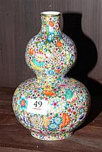 A Fine Double Gourd Famille Rose Millefleurs Vase, Height 16cm