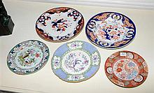 A Group of five decorative porcelain plates in the oriental taste.