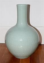 A Fine & Rare Carved Celadon Glazed Globular Vase with Qianlong Seal Mark, height 56cm (TBC). Including Glass Cabinet.