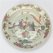 Famille Rose Export Ware Eight Immortals Plate
