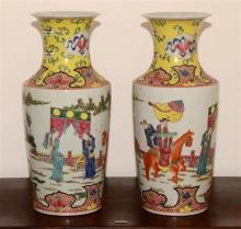 Pair of Chinese Famille Rose Vases,
