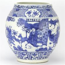 Chia-Ching Marked Blue & White Jar with Eight Immortal Figures