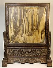 Chinese Hardwood Scholar's Screen