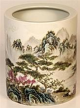 Chinese 'Landscape' Brush Pot
