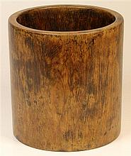 Chinese Timber Brush Pot