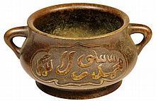 Chinese Bronze Islamic Influence Censer