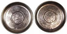 Chinese Pair of Coin Dishes