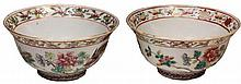 Chinese Famille Rose Pair of 19th Century Straits Bowls