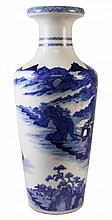 Chinese Blue & White Baluster Shape Vase