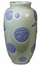 Chinese Celedon Vase