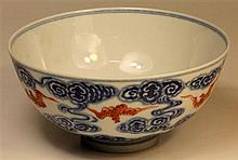 Chinese Republic Period Polychrome Bowl