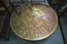 Circular Carved Top Coffee Table
