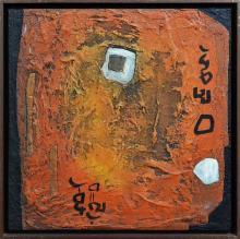 Juan Almorill (1931 - ) - Poema, 1968 60 x 60cm