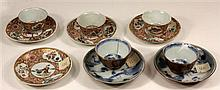 Batavia 18th Century Tea Bowls & Saucers & Two Other 18th Century Blue & White Cups & Saucers