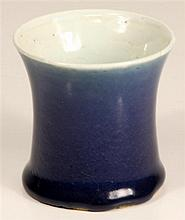 Chinese Cobalt Blue Glazed Wine Cup