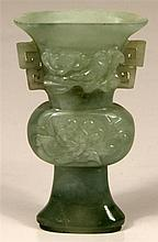 Chinese Finely Carved Miniature Jade Vase