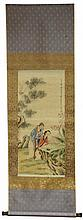 Chinese Painted Pair of Scrolls by Yu Ji