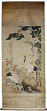 Chinese Painted Scroll by Chen Quan