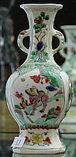 Chinese Polychrome Double Handled Vase