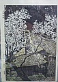 Shiro Kasamatsu - Plum Trees at Yoshino 41 x 27cm