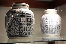 Pair of Oriental Lidded Jars