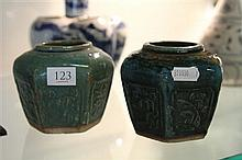 Chinese Green Glaze Pair of Vases
