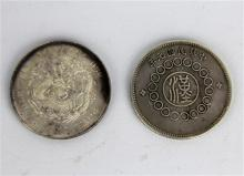 Chinese Silver Coins