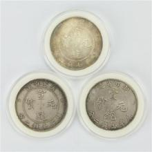 Hsuan Tung Marked Three Chinese Silver Coin with Ching Dynasty Pattern