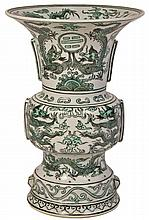 Chinese Gu Shaped Vase