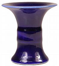 Chinese Cobalt Blue Glazed Gu Shaped Vase
