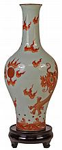 Chinese Bottle Shape Vase