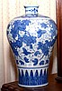 CHINESE BLUE AND WHITE MEIPING SHAPED 'MELON' VASE, QIANLONG MARK AND CUSTOM 'KUOMINTANG' BOX,