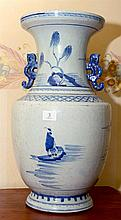 LARGE BLUE & WHITE VASE WITH EARS, POSSIBLY EARLY QING