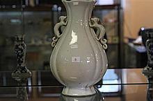 Chinese Double Handled Vase