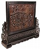 Chinese Bamboo Screen