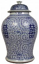 Chinese Blue & White Lidded Urn
